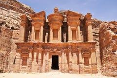 The Petra Stock Photo
