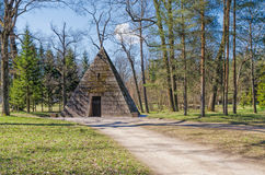 Free The Pyramid Pavilion In The Catherine Park In Tsarskoye Selo. Royalty Free Stock Photos - 94794088