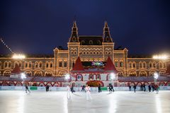 The Skating Rink On Red Square Stock Photos