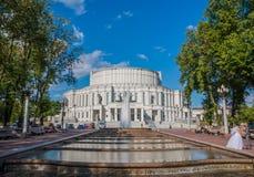 Free The Soviet Landmarks Of Minsk, Belarus Stock Image - 129996831