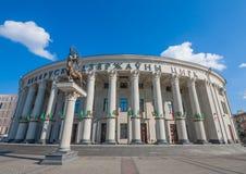 Free The Soviet Landmarks Of Minsk, Belarus Stock Photography - 129996992