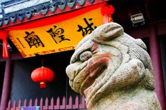 Free The Stone Lion In Chinese Tradition Culture And Architecture Stock Photo - 128074270