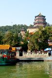 The Summer Palace Royalty Free Stock Photos
