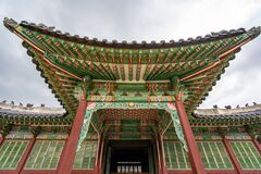 Free The View Of The Ancient Gate Or Hall At Changdeokgung Palace In Seoul, South Korea Royalty Free Stock Photo - 173521675
