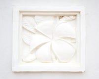 Free The White Stucco Stock Photo - 28041150