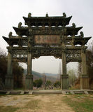 The Whole Body Of A Chinese Memorial Archway Stock Photography