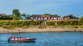 Free The Yalu River -- China DPRK Border Royalty Free Stock Photography - 92285187