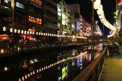osaka's night life Royalty Free Stock Photos