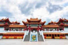 Thean Hou tempel Arkivbilder