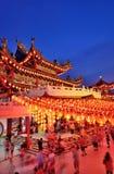 Thean Hou tempel Kuala Lumpur Fotografering för Bildbyråer