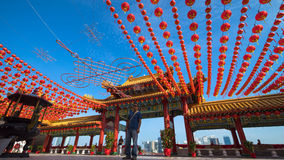 Thean Hou Temple during Cinese New Year. KUALA LUMPUR, MALAYSIA - 18TH FEBRUARY 2015: Lanterns hanging at Thean Hou Temple during Chinese New Year festive season Stock Photography