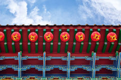 Thean Hou Temple Kuala Lumpur. Red lantern hanging on the Thean Hou temple royalty free stock image