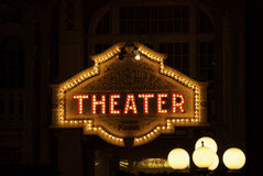 Theater Stock Photo