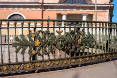 Theater Bridge. Close-up of lattice decoration. Saint-Petersburg, Russia. Royalty Free Stock Photo