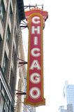 Theater Building in Chicago Stock Photo