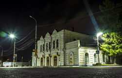 Theater building. Night view City Theatre building, Ryazan Stock Images