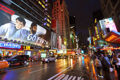 Theater District, Manhattan, New York City Royalty Free Stock Photography