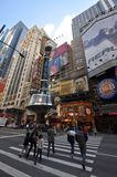 Theater District, Manhattan, New York City Royalty Free Stock Images