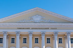 Theater of the Drama and the Comedy in Tyumen Royalty Free Stock Photo
