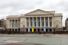 Theater of the Drama and the Comedy in Tyumen Royalty Free Stock Photography