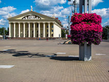 Theater in Minsk Stock Images