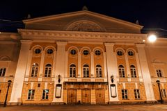 Theater named after Ostrovsky in Kostroma, Russia Stock Photography