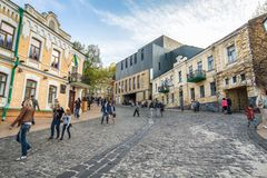 Theater on Podil. People walk Andrew`s descent on April 21, 2018. Saturday evening in Kyiv, Ukraine Royalty Free Stock Photography