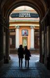 Theater in Saint Petersburg Stock Images