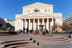 Theater square and Bolshoi Theatre in Moscow Stock Image