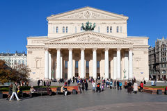 Theater square and Bolshoi Theatre in Moscow Royalty Free Stock Photos