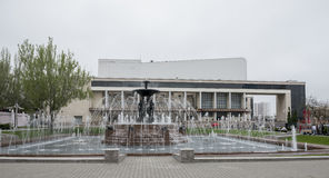 Theater Square with a fountain in the center.Sculptor E.Vucetic Royalty Free Stock Images