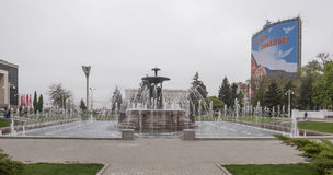 Theater Square with a fountain in the center.Sculptor E.Vucetic Royalty Free Stock Photo
