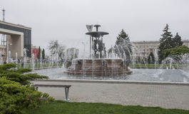 Theater Square with a fountain in the center.Sculptor E.Vucetic Royalty Free Stock Image