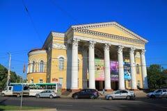 Theater van het Kaliningrad het Regionale Drama van de zomer in Juli Royalty-vrije Stock Foto's