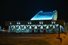 Theater. Where people look, cold winter, snow, night. Kamal theater. My Kazan Royalty Free Stock Photography