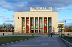 Theater of young spectators named after Bryantsev, Pionerskaya Square, St. Petersburg, Russia Stock Image