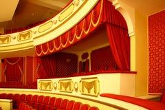 Theatersitze lizenzfreies stockbild