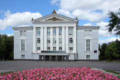 Theatre. Of an opera and ballet. Russia. Ural. Perm Royalty Free Stock Image