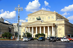 Theatre in Moscow. Royalty Free Stock Images