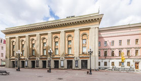 Theatre named after E. Vakhtangov in Moscow. Royalty Free Stock Photo