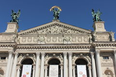 Theatre of Opera and Ballet Lviv Stock Photography