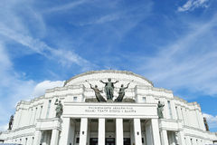 Theatre opera and ballet in Minsk Stock Photos