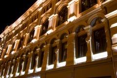 Theatre, Riga Royalty Free Stock Photo