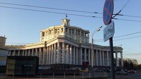 Theatre rosyjski wojsko obraz royalty free