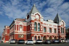 Theatre in Samara Stock Image