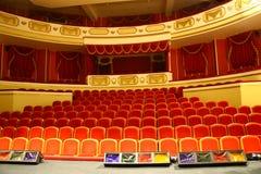 Theatre seats Stock Photos