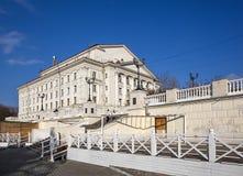 Theatre in Sevastopol. Stock Photo