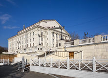 Theatre in Sevastopol. Crimea. Stock Images