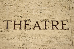 Theatre sign Stock Photos