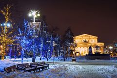 Theatre Square and the Bolshoi Theater in Moscow Stock Images